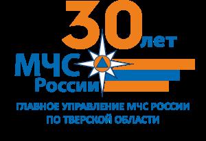 30 лет эмблема 16 версия ГПН